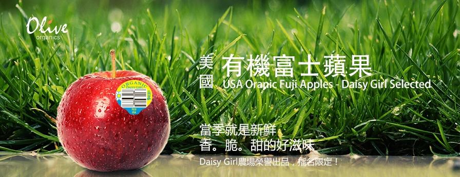 青橄欖有機水果,有機進口水果,西北櫻桃專售